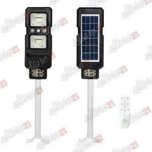 Lampa stradala CU PANOU SOLAR 70 W , CCLamp cu senzor de miscare , si senzor de lumina , acumulator LI-Ion , protectie la apa IP65