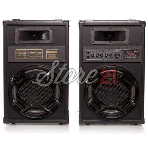 Set Boxe Active Temeisheng 2307, 220W, Bluetooth , Usb ,SD Card, Radio