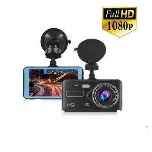 Camera auto DVR Loosafe, FullHD, night vision, AV out, 4 inch, e, tehnologie WDR, loop recording, metalica negru