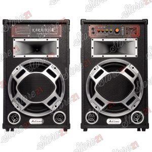 Set Boxe Active 500 W Cu AMPLIFICATOR, Multifunctional (Inclusiv KARAOKE) Cu Bluetooth, USB (Mp3), AUX, Card SD+Microfon+Telecomanda